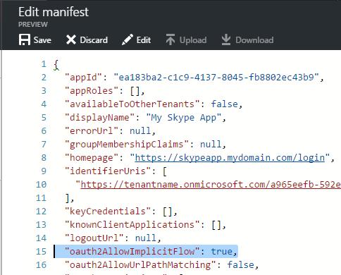 Azure Portal - AAD - Manifest